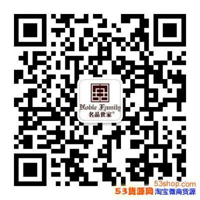 广州高档名牌手表货源 50元起精品名表一件代发货源 全国货到付款