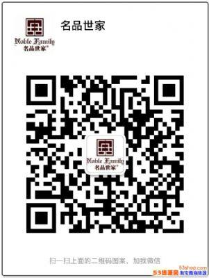 手表货源广州高档手表批发一件代发 大厂直接出货图片