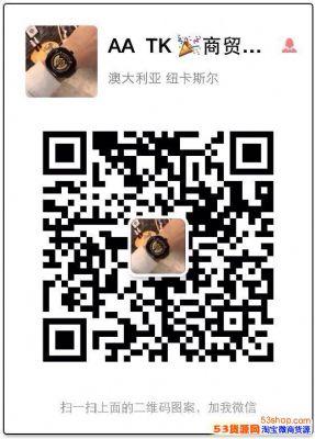 广州高档品牌手表货源厂家直销零售一件批发微商招代理图片