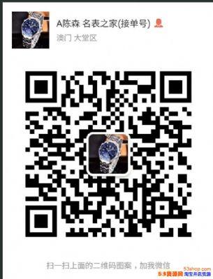 广州手表批发、零售 支持一件微商  厂家货源 高端名表图片