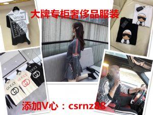 广州外贸男装批发店铺图片