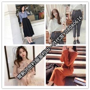 微商货源杭州四季青服装批发市场潮牌服装一件代发批发