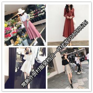 国际专业时尚批发日韩服饰一件代发批发图片