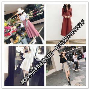 微商货源杭州四季摇身一变热销时尚卖家图片