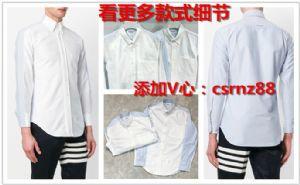 TB白蓝前后拼色衬衣汤姆布朗牛津纺百搭衬衫