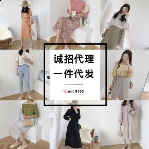 高端韩版女装一手货源童装货源杭州四季青广州十三行厂家货源图片