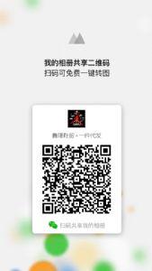 莆田鑫隆鞋贸+精仿鞋一件代发图片