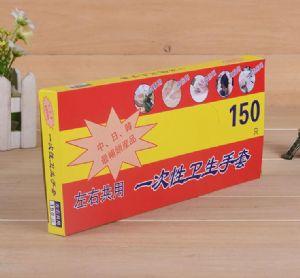 餐饮用盒装一次性手套厂家
