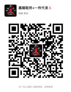 莆田鑫隆高品质运动鞋子一手货源,免费代理一件代发店铺图片