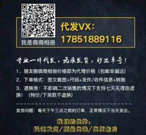 江苏苏州常熟档口潮牌服装工厂货源档口一件代发,全国免费招代理图片