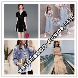 微商女装一手货源常熟国际服装城宇晨外贸潮牌服装支持一件代发图片