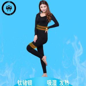 女士保暖塑身衣套装 打底内衣束身秋衣秋裤生产厂家