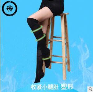 压力小腿塑型袜 美腿袜批发工厂OEM生产或批发一件代发