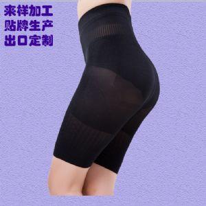 女士内裤五分裤 外贸女式内裤 出口 美体内裤工厂定制