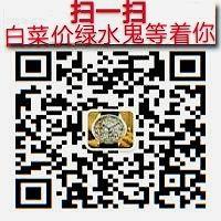 品牌手表代理 微信高档手表批发 一手厂家货源 全国免费招代理 微信号:jx188816