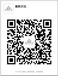 杭州服装睡衣批发市场四季青睡衣批发