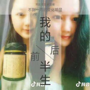 南京全职妈妈在家熬制养生膏,带领大批宝妈创业图片