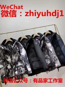 国内服装市场加拿大鹅服装批发代理微商货源一件代发