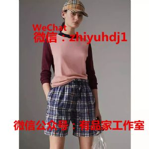 北京Burberry博柏利官网同款女士羊毛针织毛衣批发代理可退换