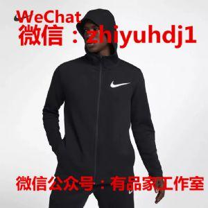 厂家工厂版耐克Nike运动夹克外套批发代理一件代发