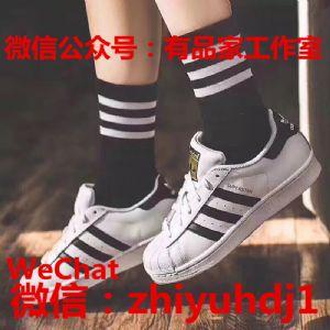 原单品质三叶草贝壳头板鞋运动鞋批发代理工厂直销