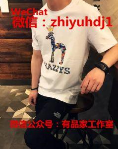 韩国哈吉斯hazzys服装青岛代工厂源头货源直供