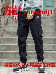 日单外贸耐克Nike工装运动裤批发代理微商淘宝网店源头供应商