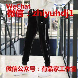 nike耐克运动裤卫裤生产厂家批发代理货源一件代发