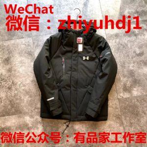 上海UA男装羽绒服批发价格 一件代发货源 工厂直销
