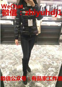 供应北京地区原单品质蒙口羽绒服批发货源诚招代理