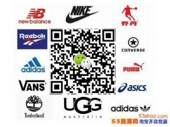 阿迪、耐克、NB、万斯等运动鞋子衣服包包手表工厂批发免费招收代理图片