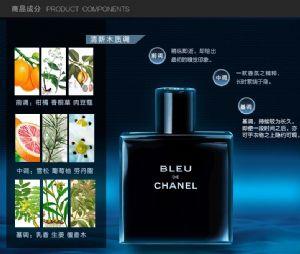 男士香水蔚蓝高端高档 一件代发 一手货源
