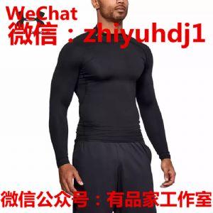 供应北京官网运动紧身衣批发货源代工厂一件代发图片