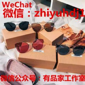 供应上海原单miumiu缪缪太阳眼镜墨镜代购货源 招微商淘宝代理图片