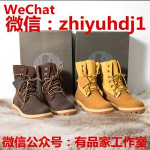 北京添柏岚专柜同款大黄靴工装皮靴批发代理一件代发