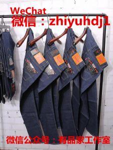 原单Levis李维斯牛仔裤官网同款牛仔裤批发代理一件代发图片