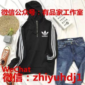 上海三叶草专卖店男士卫衣运动服供应商批发代理一件代发图片