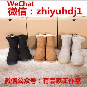 提供ugg皮毛一体雪地靴豆豆鞋代购进货渠道货源诚招代理图片