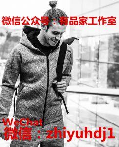 上海Adidas阿迪达斯专卖店负能量卫衣运动服微商淘宝货源供应商图片