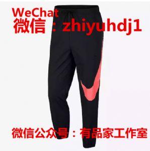 原单外贸Nike耐克速干运动裤东北地区优质供应商货源图片