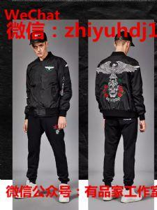 英国潮牌boy London伦敦男孩卫衣外套批发代理工厂直销图片