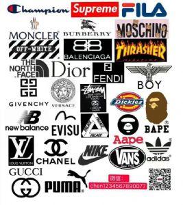 高端潮牌奢侈品牌厂家复刻,一手货源,长期招代理,一件代发图片