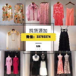 深圳南油东莞青岛档口外贸厂家女装一手厂家批发货源