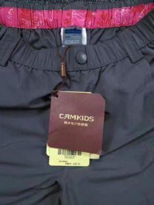 上海小骆驼青少年速干裤国内一二线运动品牌名牌服装折扣店加盟