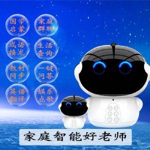 深圳厂家新款智能家教儿童早教机器人批发价