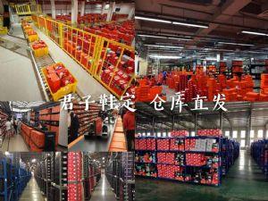 正品运动鞋一手货源 正规大仓精品货源 价格优势  可一件代发