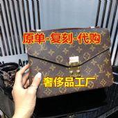 厂家奢侈品包包进货渠道1:1高档包复刻货源图片