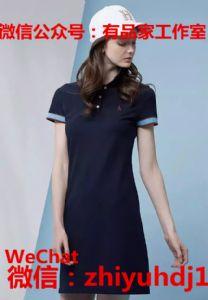 供应大连工厂hazzys哈吉斯女装连衣裙批发代理货源 一件代发货