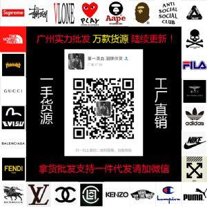 广州潮牌服装终端工厂批发,全网至全货源 一手货源图片