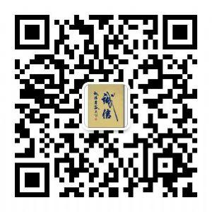 阿米娅睫毛增长液【官方正品】厂家批发招代理!!